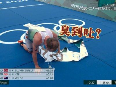 多名铁人三项选手呕吐! 当地民众爆与东京湾水质有关