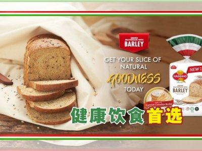 Massimo推出健康薏米杂粮面包 限时发售!