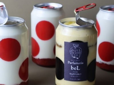 Cake in a can proves a hit in Japan (and on Twitter)