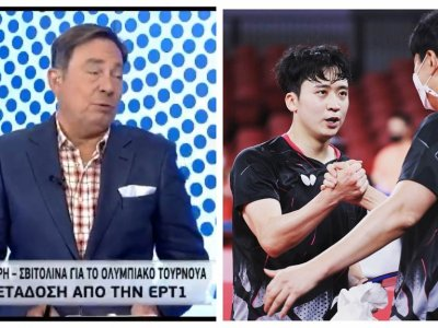 'Eyes are narrow': Greek commentator sacked for asking how S. Korean Olympic athletes can see the ball (VIDEO)