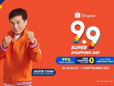 成龙大哥来咯!为您展示动感十足的Shopee 9.9超级购物节