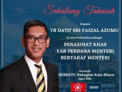 Perak Bersatu denies Ahmad Faizal is PM's adviser as claimed in circulating poster