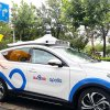 Baidu's self-driving taxis are popping up all across China's megacities