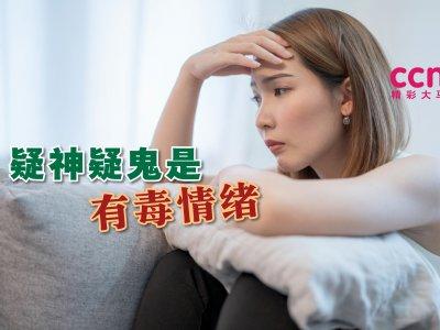 小心疑心生暗病!罹患焦虑症会导致免疫力下降!