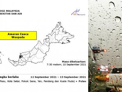 玻吉槟民众注意!气象局:未来两天有黄色级别暴雨