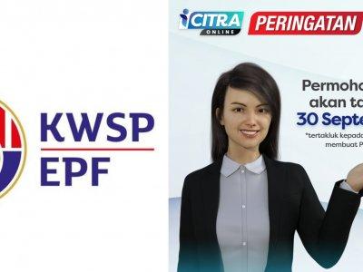 想申请就要快了!i-Citra提款计划930截止