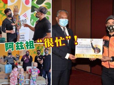 获UPSI优秀体育人物奖 阿兹祖忙碌不忘做慈善!