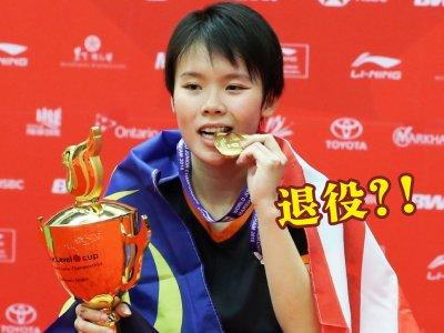 两届世青赛女单冠军 吴堇溦突然宣布退役!