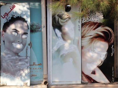 What next for Afghanistan's deserted beauty salons?