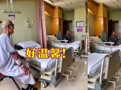 这是大马民族和睦精神!马来大叔唱《上海滩》逗乐同病房华裔老伯