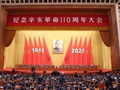 北京纪念辛亥革命110周年         习近平批台独:背叛祖国没好下场