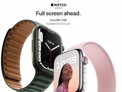 Apple Watch Series 7 官方价格曝光!