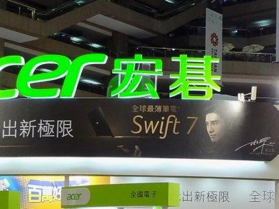 Acer再遭骇客入侵!超过60GB用户信息被盗