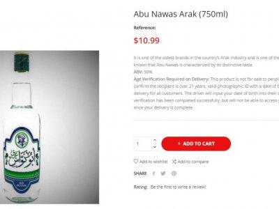 大马威士忌Timah有辱伊斯兰?西蒂卡欣:阿拉伯也产酒还以穆斯林命名!