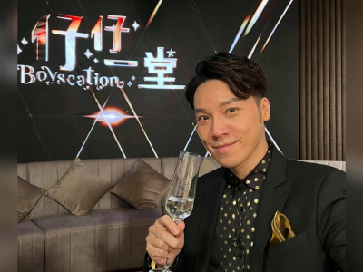 Hong Kong's TVB to air gay dating show, a first by station and island state