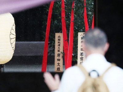 New Japan PM sends offering to controversial Yasukuni shrine