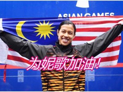 """入围世运会""""史上最伟大"""" 妮歌成唯一亚洲候选人!"""