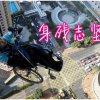 """半身不遂前香港""""包山王"""" 攀75层高楼为脊椎患者筹款!"""