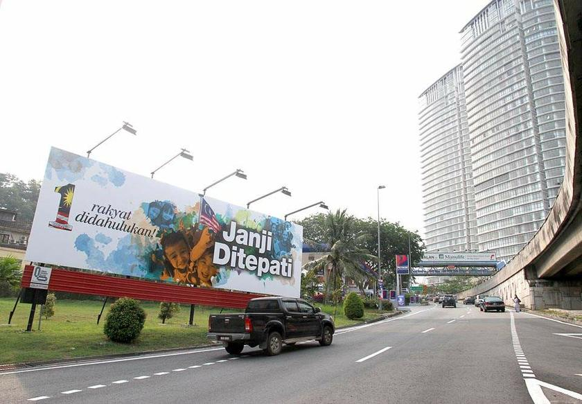 File photo of a 1 Malaysia billboard on the Sprint Highway in Kuala Lumpur. — Picture by Choo Choy May