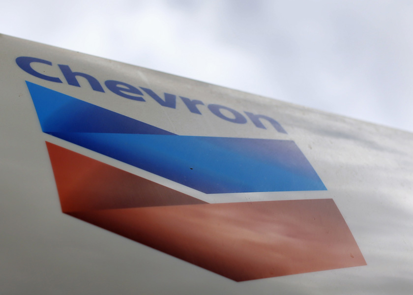 US courts have foiled a US$9.5 billion fraud judgment against Chevron in the United States, April 26, 2014. — Reuters