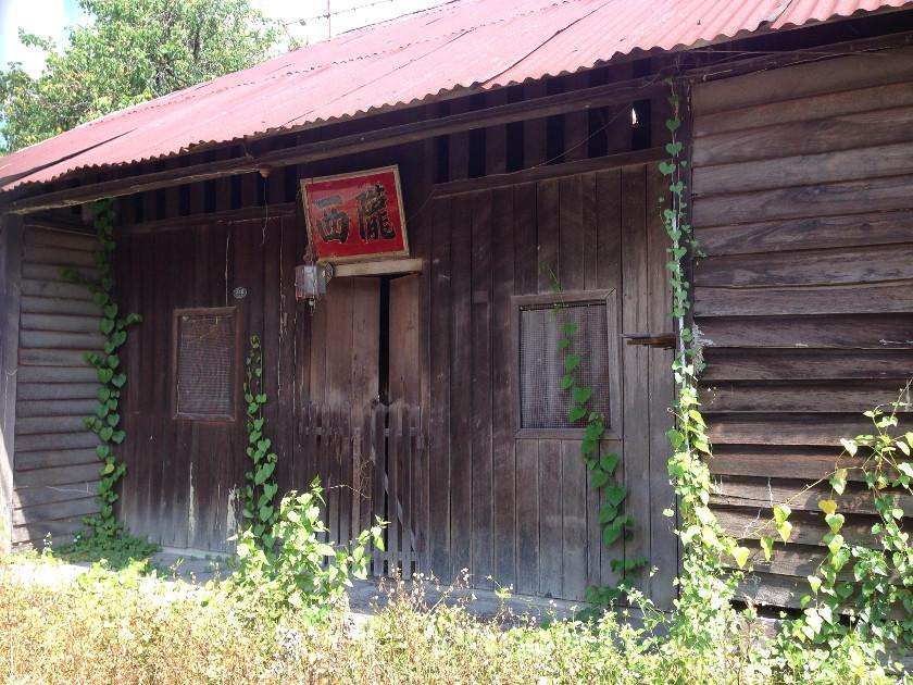An abandoned house in Kampung Hakka, Negri Sembilan. — Pix by Melissa Chi