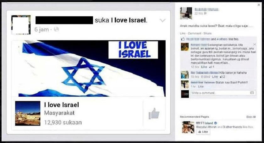 The alleged screen capture of the 'I love Israel' post from the teen's Facebook was uploaded by a teacher onto her own Facebook page, with a comment in Malay saying: 'My student likes Israel? How shameful for me. — file pic
