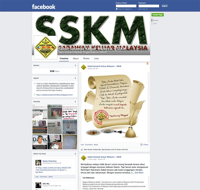 A screen capture of SSKM's facebook page.