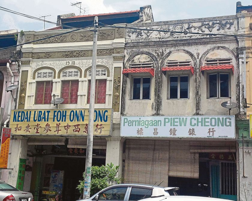 This shoplot in Pekan Lama Ampang was constructed in 1913.