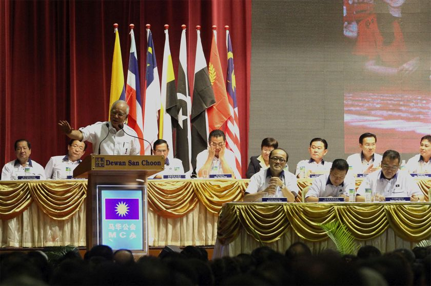 Najib delivers a speech at MCA's 61st Annual General Meeting in Kuala Lumpur, October 12, 2014. — Picture by Yusof Mat Isa