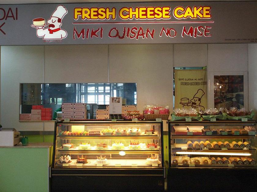 Grab a box of cheesecake at Miki Ojisan No Mise