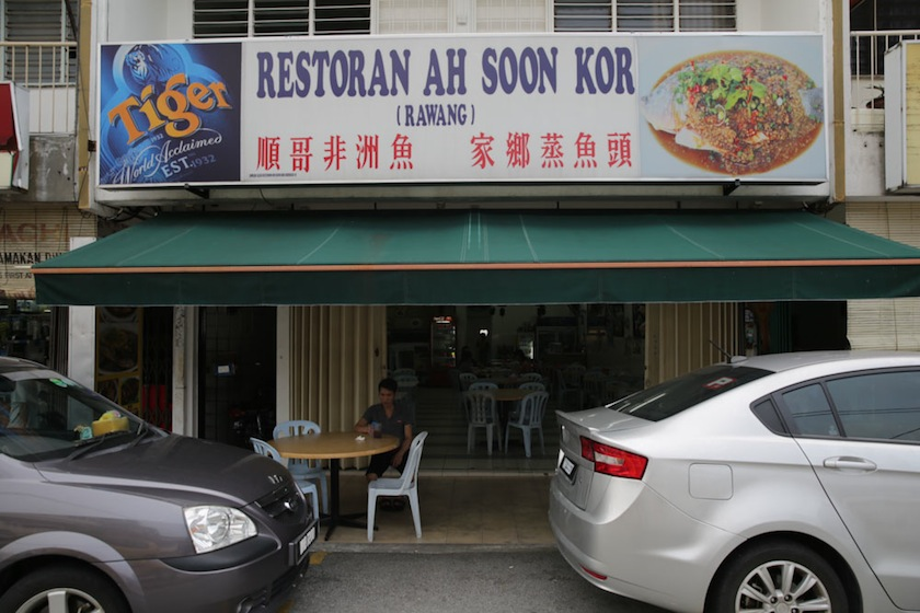 Ah Soon Kor serves authentic Sabahan noodles and many other delicious dishes.