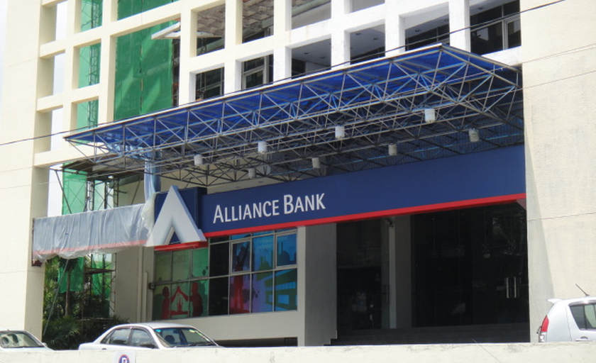 In a landmark judgment July 10, 2019, the Federal Court ruled that Bank Muamalat and Alliance Bank were guilty of union-busting tactics. — File pic