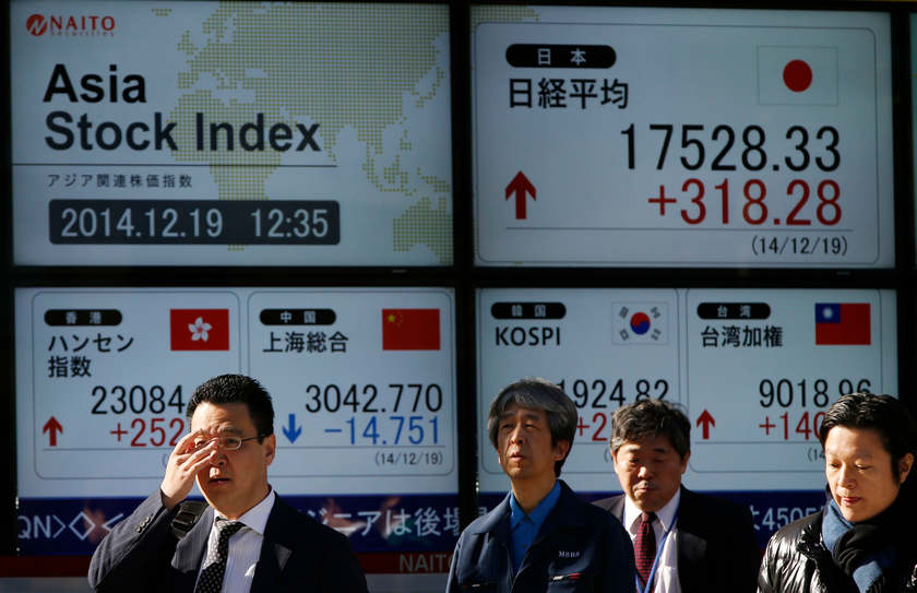 The benchmark Nikkei 225 index was down 0.34 per cent or 79.06 points at 23,460.04 in early trade, while the broader Topix index slipped 0.51 per cent or 8.49 points at 1,649.61. — Reuters pic