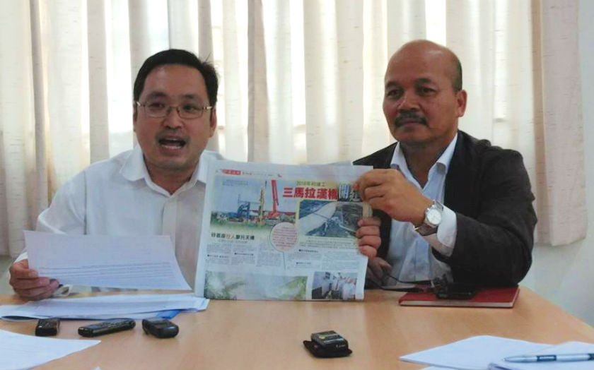 Bandar Kuching MP Chong Chieng Jen (left) urged MACC to investigate a questionable state land sale involving a private company, Standard Parade Development Sdn Bhd and the Sarawak government. — File pic