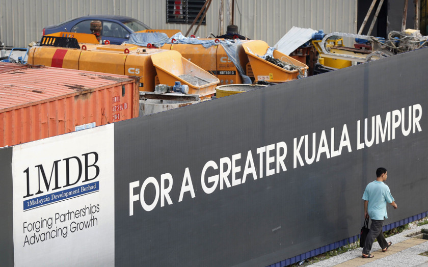 1MDB received privileges and dispensation not accorded other state companies under the Minister of Finance Incorporated (MOF Inc), the Public Accounts Committee (PAC) said. — File pic