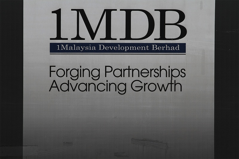 1 Malaysia Development Berhad says it will co-operate with a Swiss probe. — File pic
