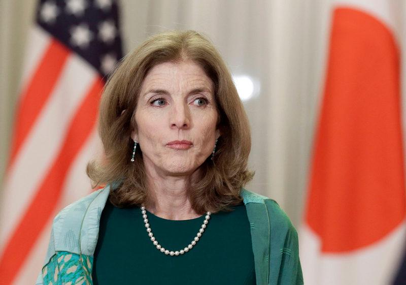 According to CNN, President Joe Biden plans to nominate Caroline Kennedy as US ambassador to Australia. — Reuters pic