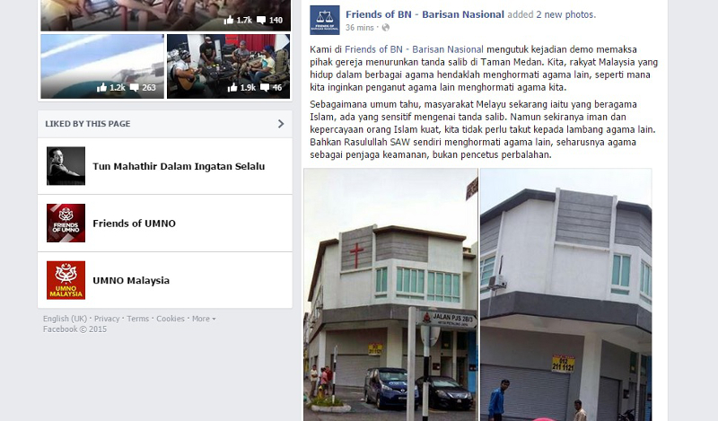 The 'Friends of BN — Barisan Nasional' condemned protesters who forced a church in Taman Medan to remove its cross yesterday in this screenshot from their Facebook page.