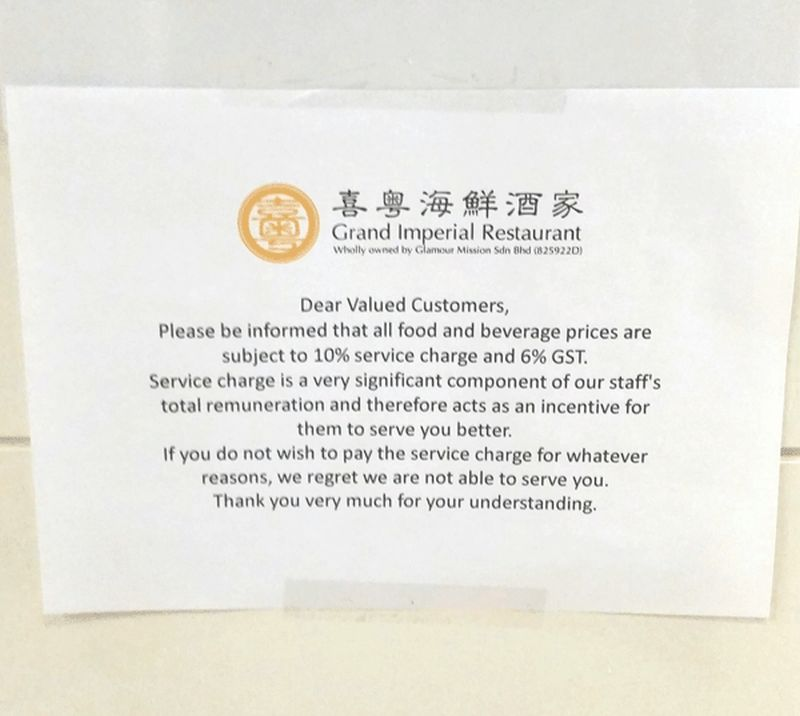 Domestic Trade, Cooperatives and Consumerism Ministry said all hotels and restaurants must display notices if there were service charges at their outlets. ― Malay Mail pic