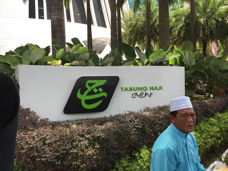 File picture of the Tabung Haji headquarters in Kuala Lumpur. — Picture by Kamles Kumar