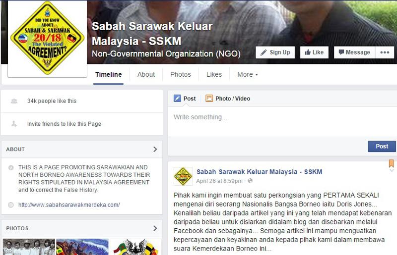 Doris Jones is said to be behind a controversial social media movement called Sabah Sarawak Keluar Malaysia or SSKM, shown in this screenshot from Facebook.