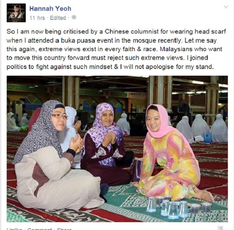 A screen capture showing Hannah Yeoh's facebook post regarding the matter.