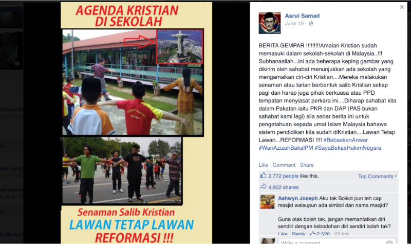 Screenshot shows a Facebook page of one 'Asrul Samad' who claimed to be the spokesman of Datuk Seri Anwar Ibrahim.