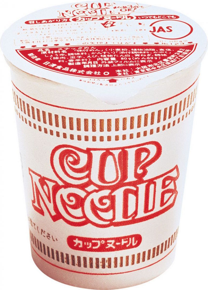 The packaging of the world's first cup noodles. — TODAY pic