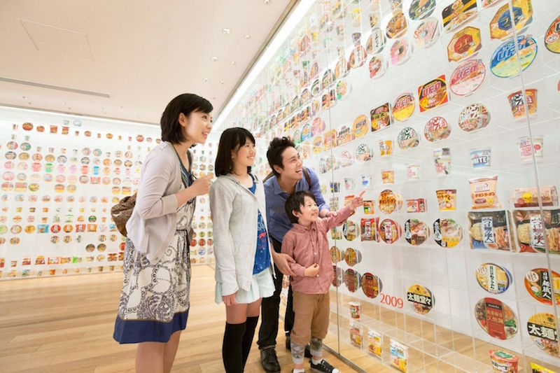 Visitors are pictured at the Cup Noodle Museum in Yokohama, Japan. — TODAY pic