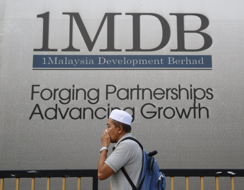 1MDB ― owned by the Ministry of Finance ― is under probe by a special taskforce that includes the AGC, the police, Bank Negara Malaysia and the MACC. ― File pic
