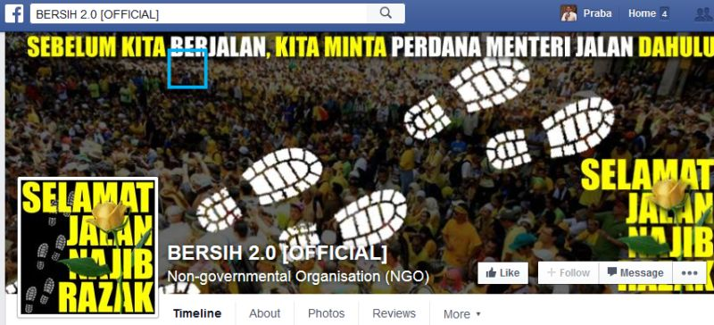 FB cover page and profile page of Bersih 2.0 Official Facebook, which clearly indicates it is regime change not process improvements at the top of BERSIH's agenda.