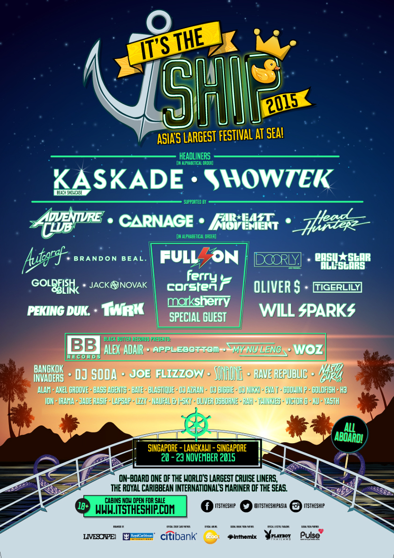 It's The Ship 2015 poster.