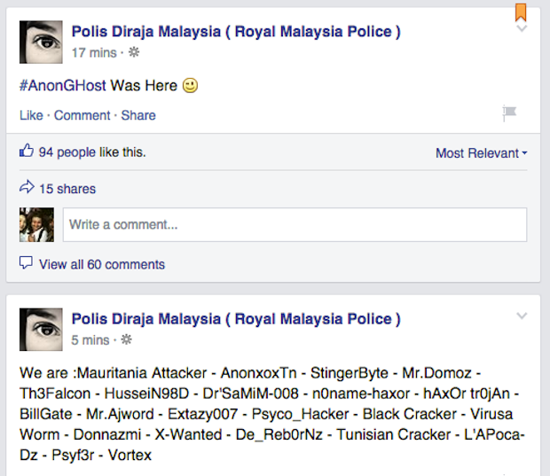 A screengrab taken from PDRM's Facebook page that has been hacked by the self-described group 'Anon Ghost'.