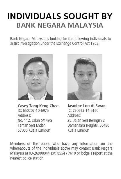 Bank Negara Malaysia's 'Wanted' poster posted online in July 2018 of the two persons whom the bank believed could assist in their investigation. — Picture by Bank Negara Malaysia